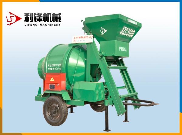 JZC350B 混凝土搅拌机