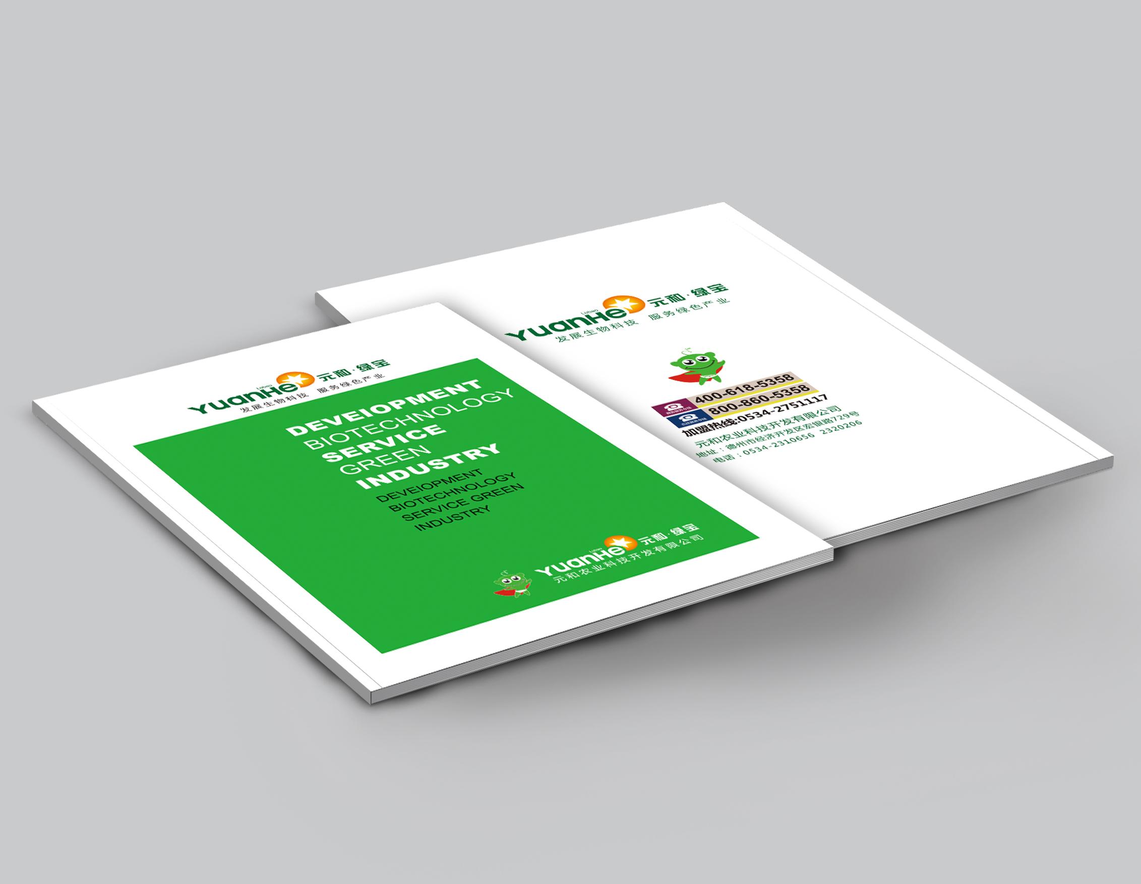 **画册设计多少钱,专业的画册印刷就在泉兴印业图片