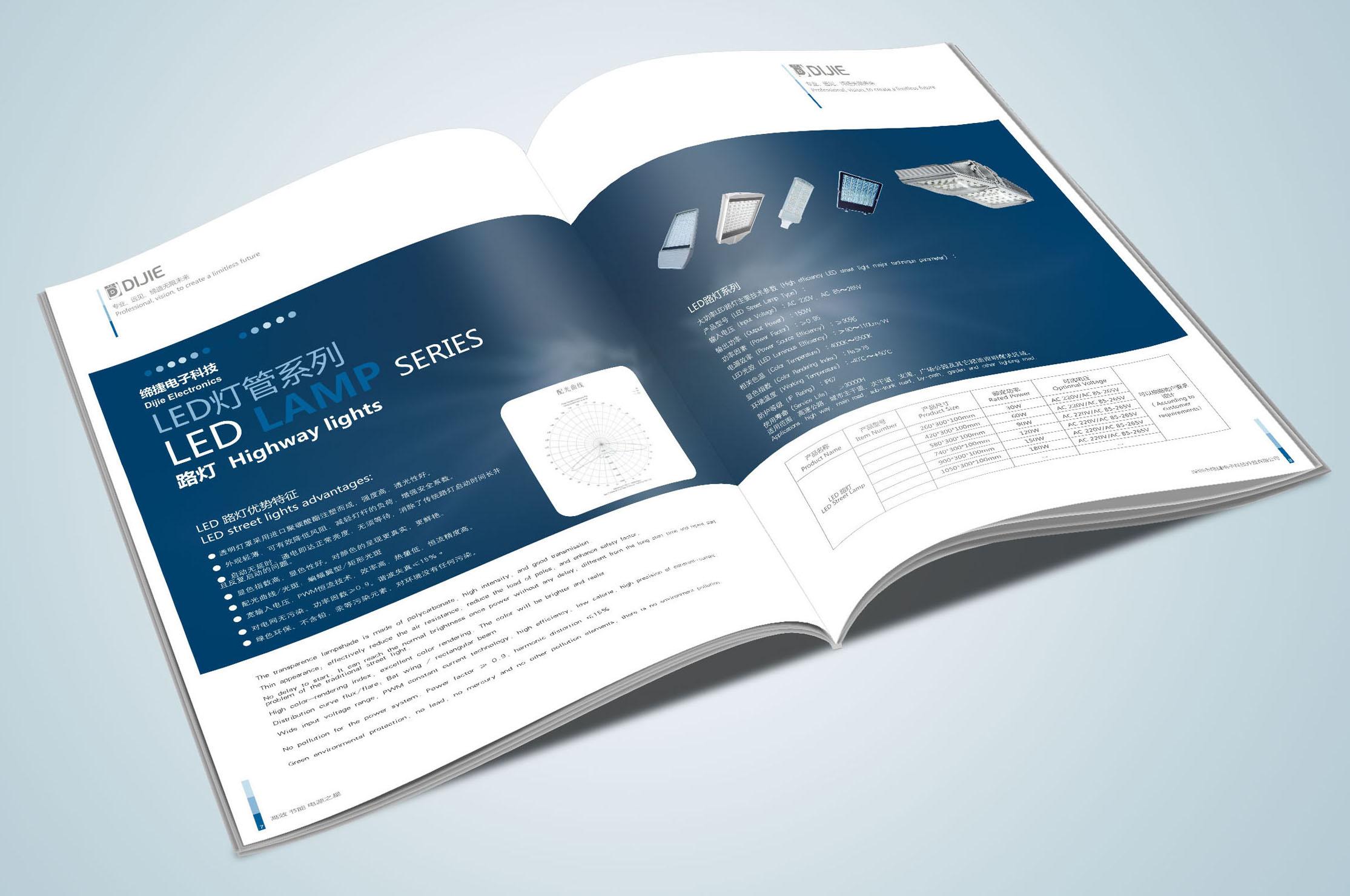 画册设计哪家好 济南专业画册印刷公司推荐图片
