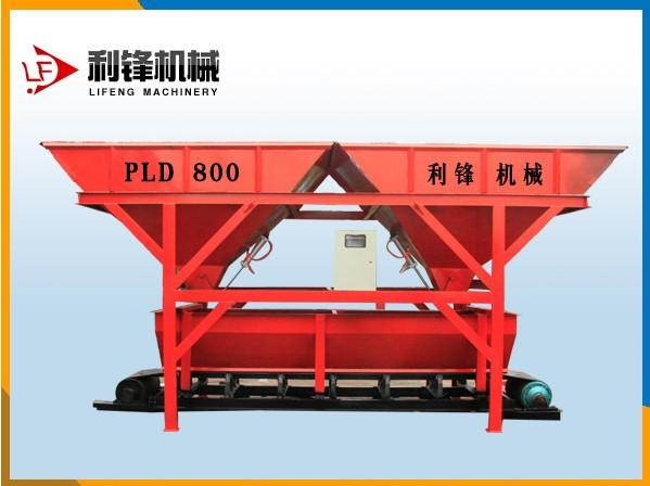 淄博混凝土配料機_利鋒機械供應專業的混凝土配料機