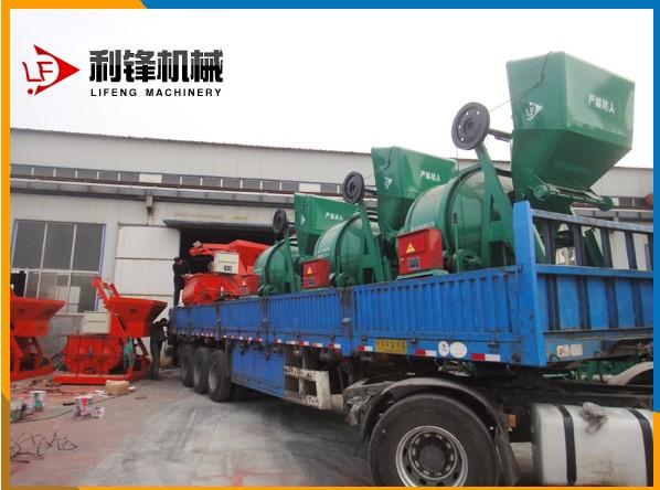 JZC系列混凝土攪拌機供應商-利鋒機械提供安全的混凝土攪拌機