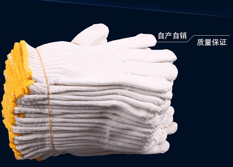 微机十针劳保手套
