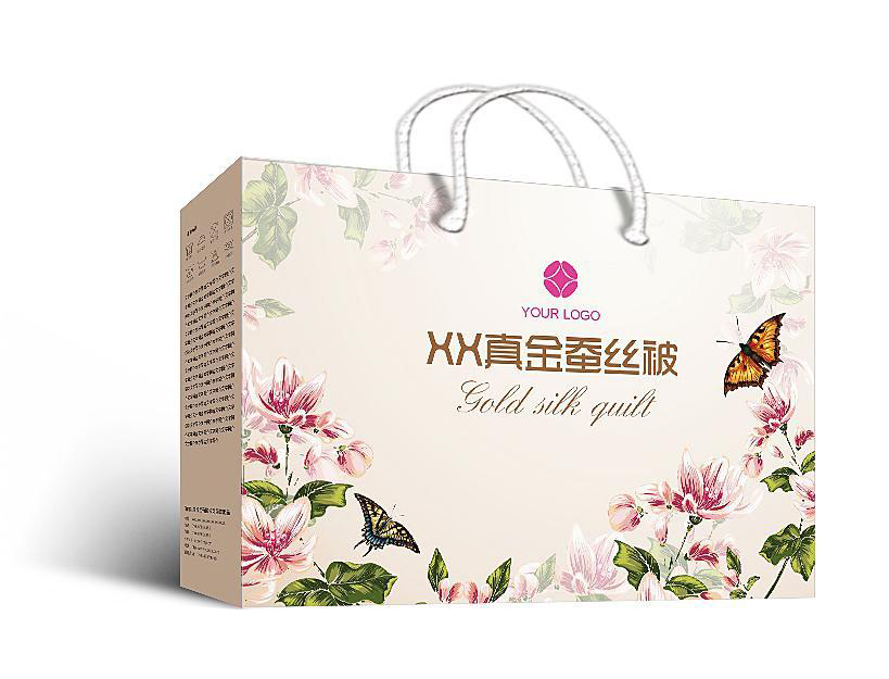 包装盒印刷专业服务商,泰安包装盒