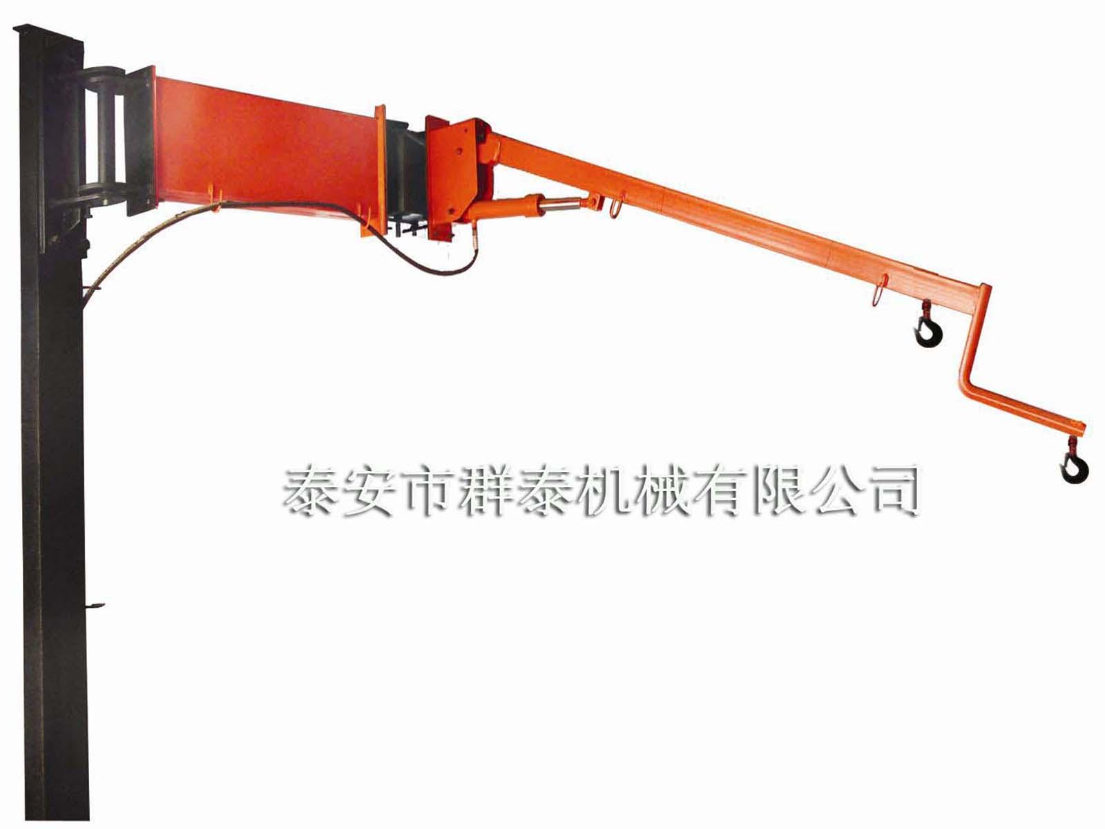 sph505型空間臂