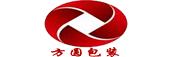东阿县方圆包装制品有限公司