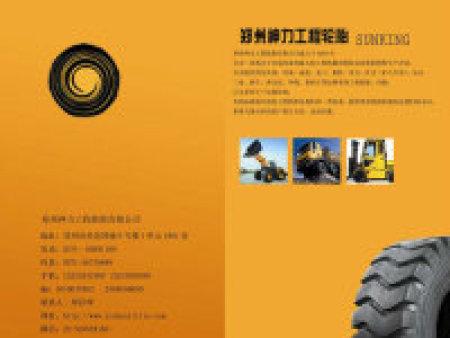 平安路1200R20BS35钢丝易胜博注册批发厂家