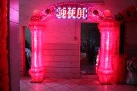 价格实惠的福建电子喜事拱门出售-晋江电子拱门