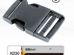 多边型插扣、多边型插扣批发、多边型插扣生产 恒信鑫