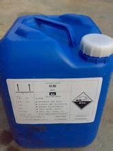 河北省硫酸生产经销商