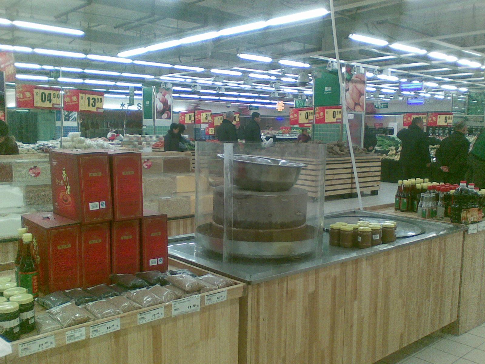 安徽超市柜台香油磨-郑州超实惠的超市柜台香油磨出售