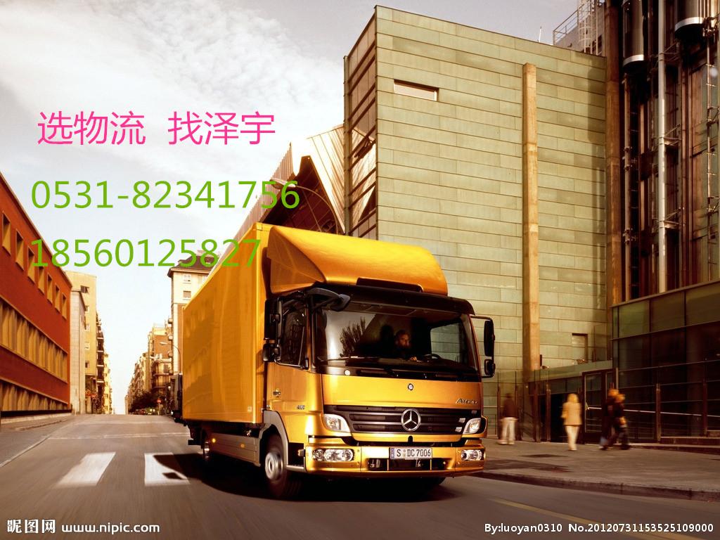 济南到贵定县速度最快的物流专线公司服务至上安全速达