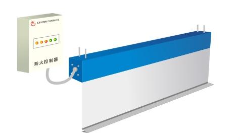 有品质的挡烟垂壁推荐:海利挡烟垂壁
