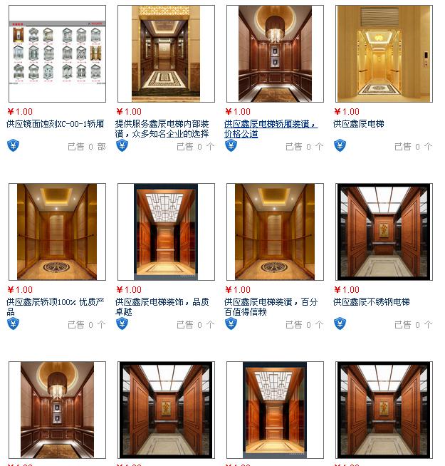 找好的電梯裝飾裝潢,就來鑫辰電梯裝潢 -江西觀光梯
