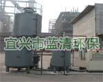 活性炭粉末溶液投加系统,蓝清环保