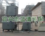 粉末活性炭干粉投加装置,宜兴蓝清环保科技有限公司