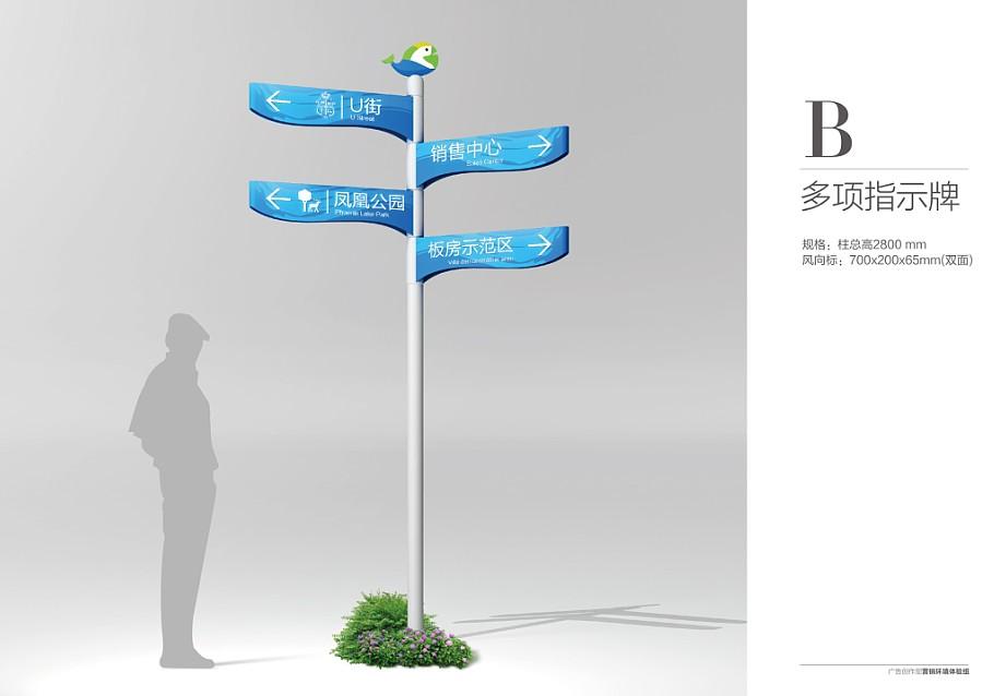 酒店标识系统设计主要包括以下类容,来自专业酒店标识系统设计-美景创