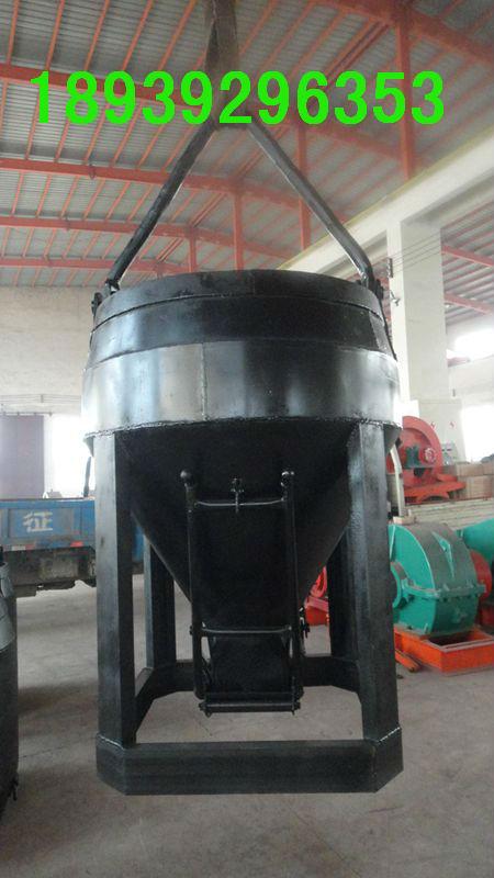吊桶 底卸式吊桶厂家优质直销18939296353