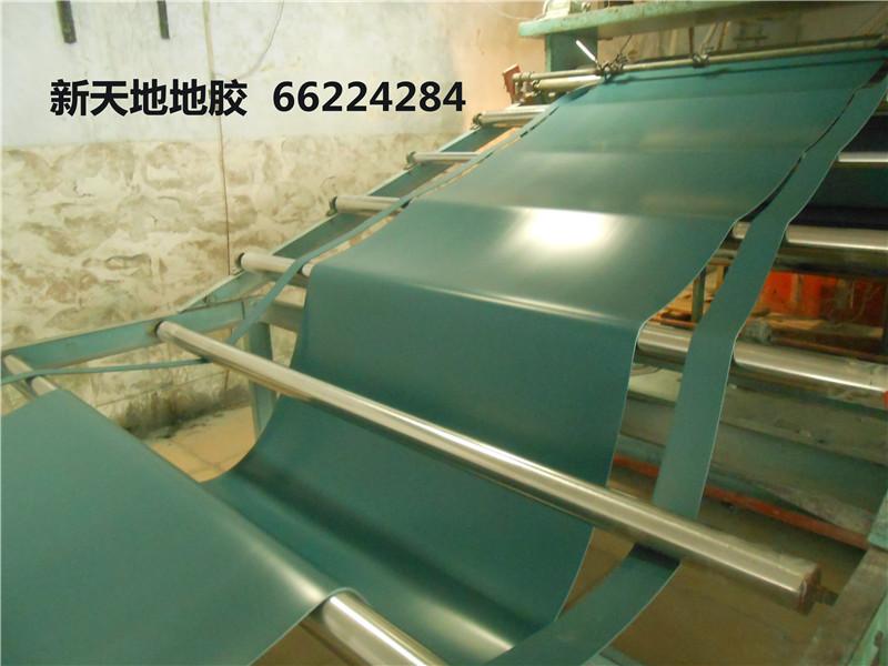 漯河PVC软板:【信誉厂家】供应舞蹈地胶