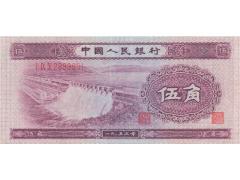 济南***[钱币邮票交易]:钱币鉴定电话