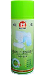 稳泰经贸有限公司供应实惠昆明工业清洗剂