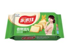 新品米米佳香馍片批发【河南】 香馍片哪个牌子好吃