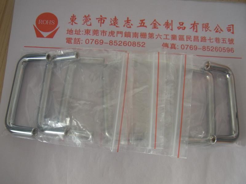 虹口機箱拉手-質量良好的拋光鍍鎳拉手供銷