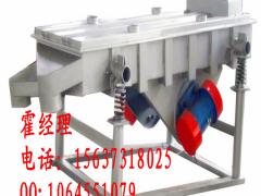 【厂家推荐】好的HYSF系列直线振动筛分机批售|检验筛制造商