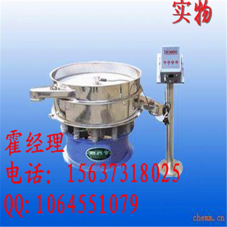 河北厂家直销价格合理的HYS系列圆振筛