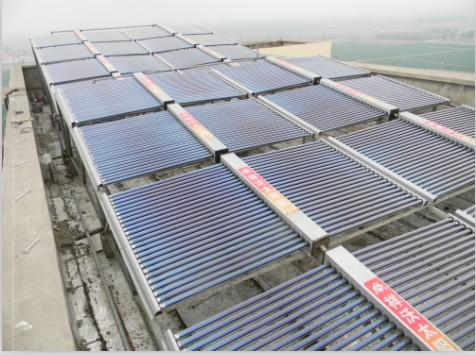 邯郸工厂太阳能热水器集热工程