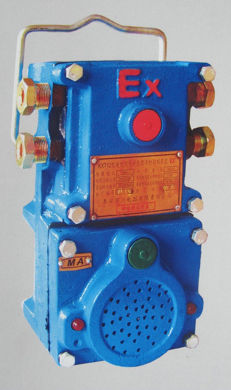 百川電器提供好的井下水位自動開停|水位開停批發