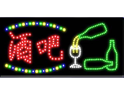 贵港LED灯箱制作-南宁LED灯箱制作提供商哪里有