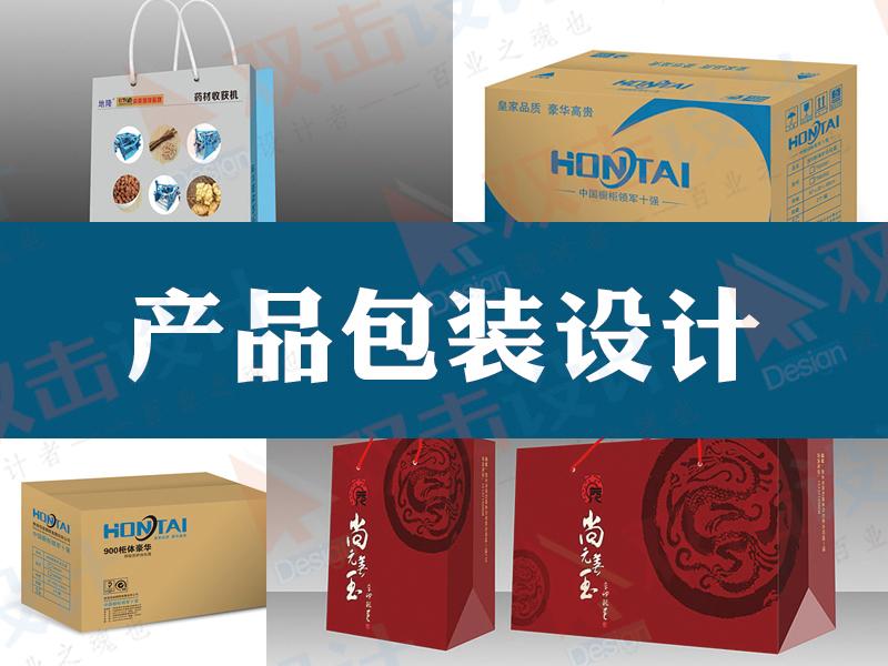 河南新乡产品包装设计印刷