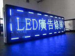 室内led显示屏厂家——大量供应价位合理的室外led显示屏