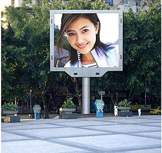 耐用的室外led显示屏市场价格 青岛室外led显示屏