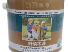 耐候木油专业供应商_好园景防腐木——山东防腐木加工