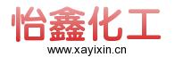 西安市怡鑫化工原料有限责任公司