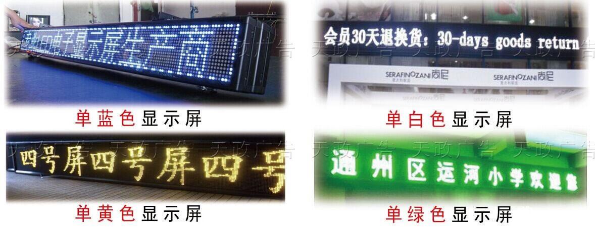 济南LED电子显示屏厂家供货——灯箱制作怎么样