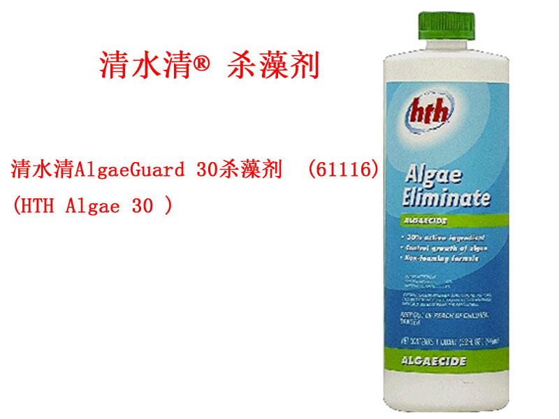 山东声誉好的杀藻剂供应商 游泳池药剂价格