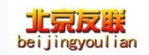 北京友联建筑设备租赁