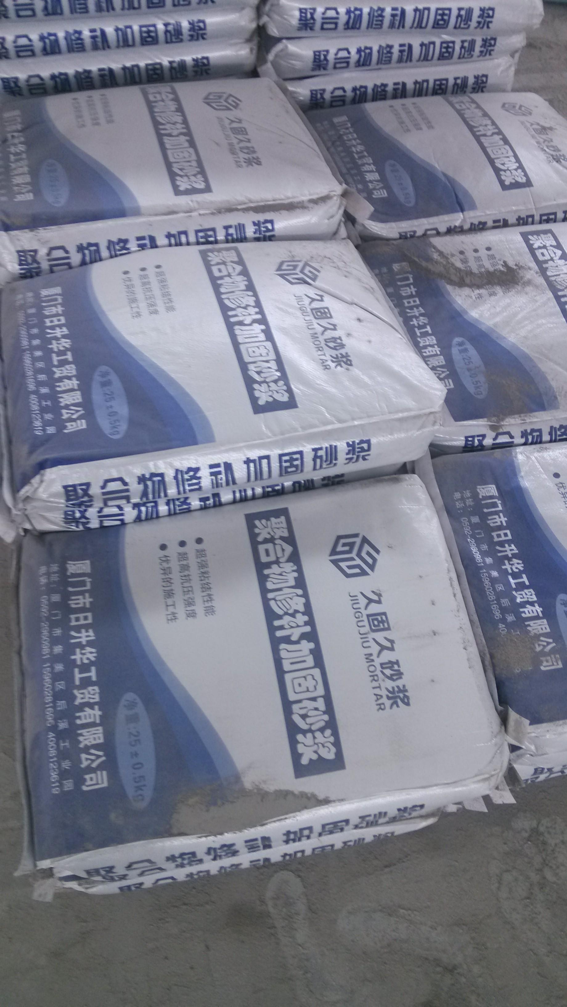 福建耐用的聚合物修补加固砂浆供应 聚合物修补砂浆厂家供应