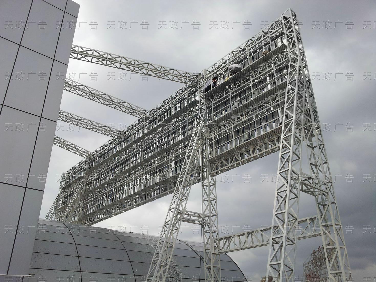 天政广告质量好的钢结构新品上市|山东楼顶广告字