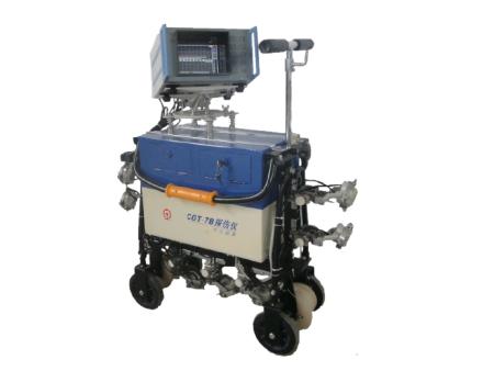 超声波焊缝检测仪厂家简介