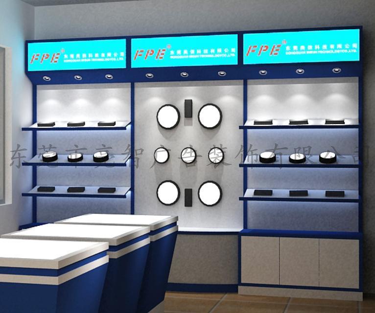 东莞展柜标识设计 展柜标识设计图片