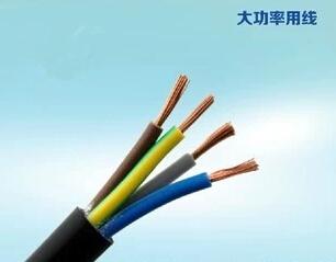 成天泰电缆高性价成天泰护套线_你的理想选择|成天泰护套线厂商代理