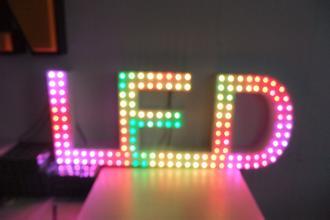 海南LED发光字厂家,泉州创意LED发光字哪里有提供