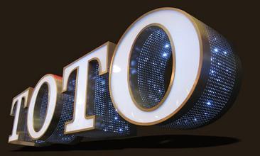 青海LED发光字制作_泉州哪里有提供可靠的LED发光字