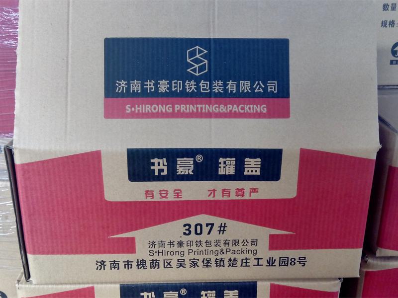 济南哪里能买到质量优的酒盒_菏泽易拉盖