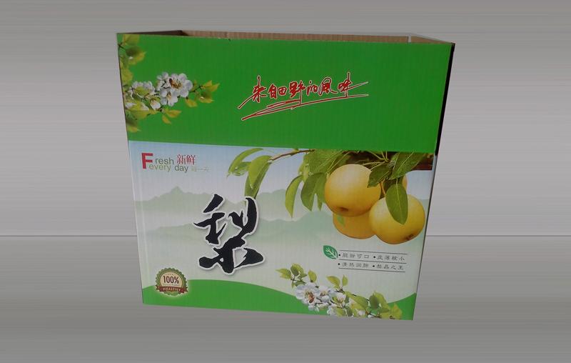 加工香梨包装箱:【荐】实惠的香梨纸箱