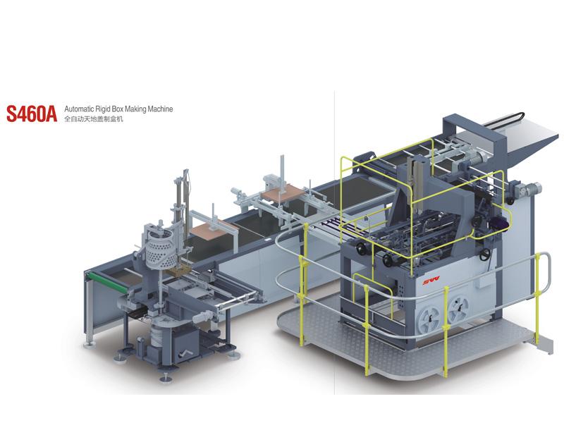 S460A全自动天地盖制盒机