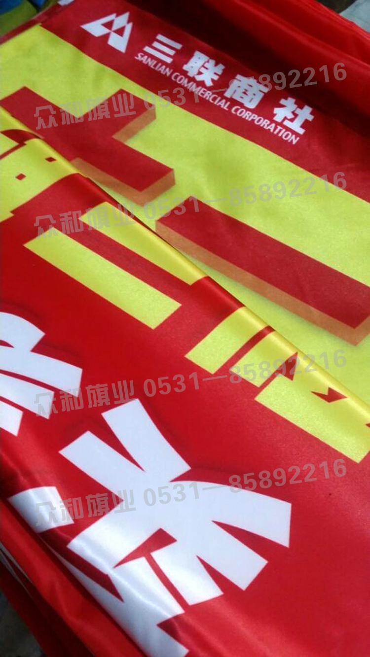 济南价位合理的灯杆旗供应:欲购灯杆旗